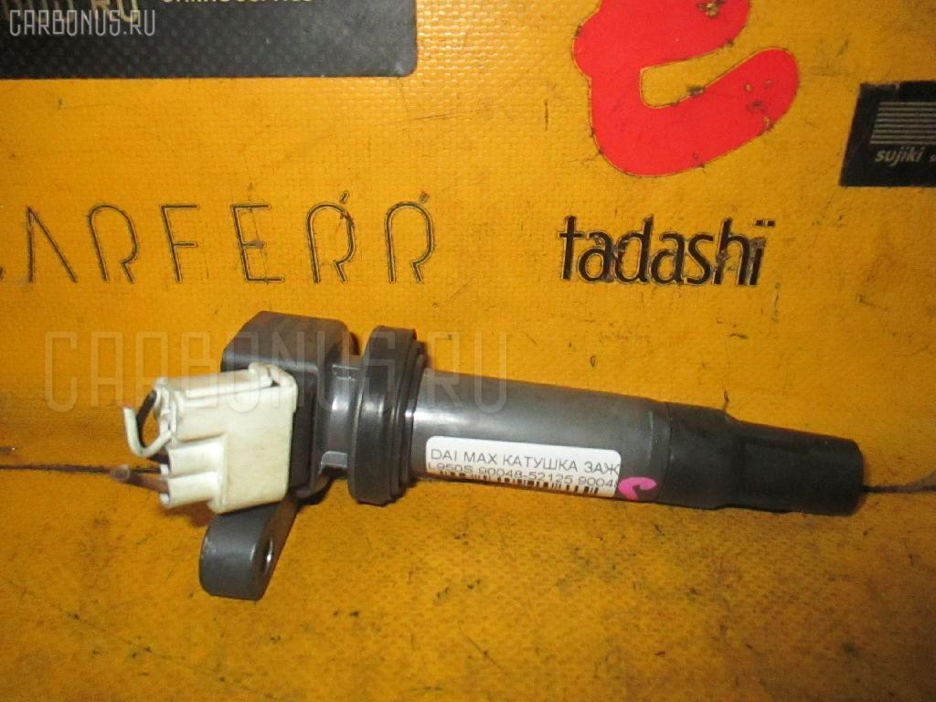 Катушка зажигания DAIHATSU MAX L950S Фото 1