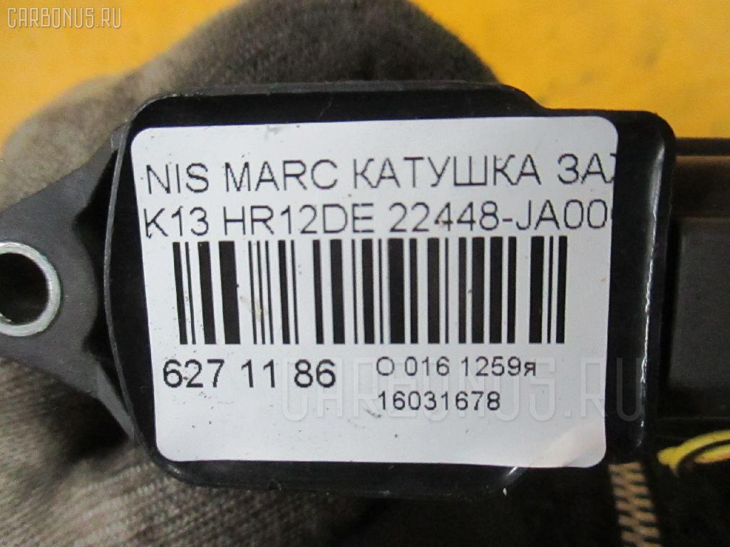 Катушка зажигания NISSAN MARCH K13 HR12DE Фото 2