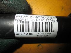 Катушка зажигания NISSAN PRIMERA CAMINO WAGON WQP11 QG18DD Фото 2