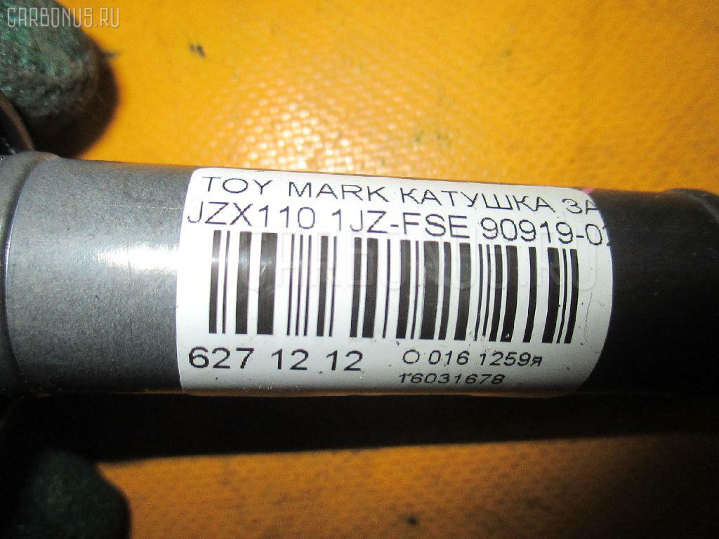 Катушка зажигания TOYOTA MARK II JZX110 1JZ-FSE Фото 2