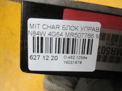 Блок управления инжекторами MITSUBISHI CHARIOT GRANDIS N84W 4G64 Фото 3