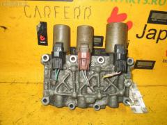 Соленоид Honda Fit GD1 L13A Фото 1
