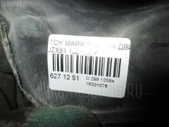 Защита двигателя Toyota Mark ii JZX81 1JZ-GE Фото 2