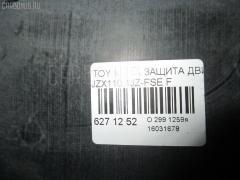 Защита двигателя Toyota Mark ii JZX110 1JZ-FSE Фото 2
