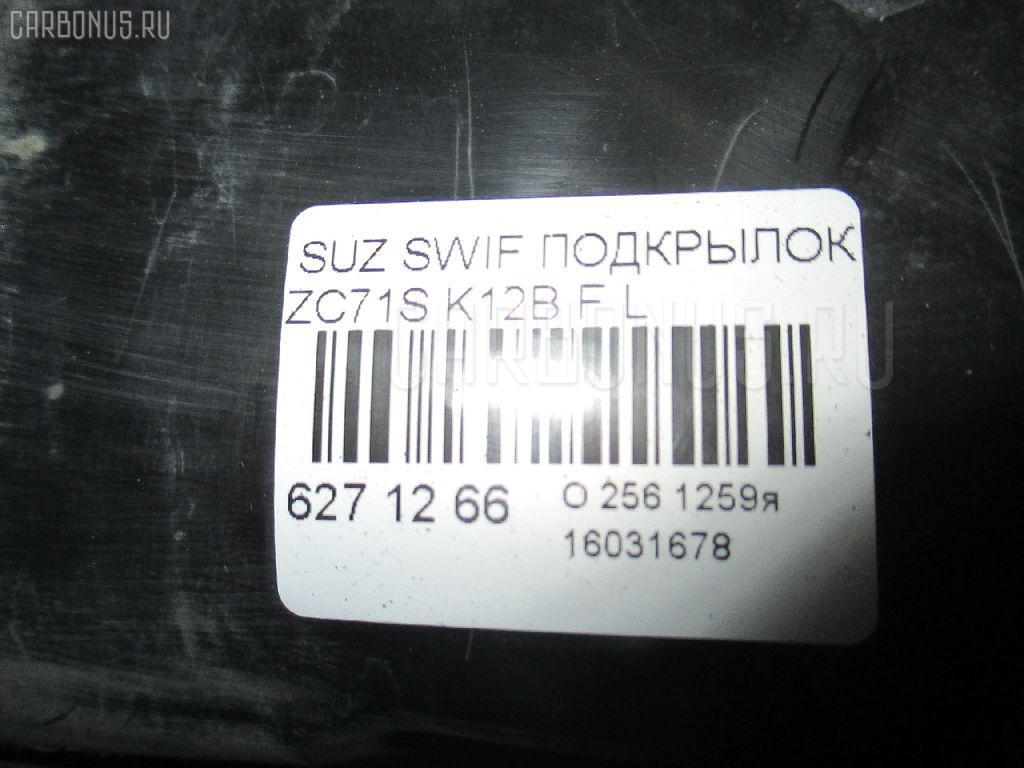 Подкрылок SUZUKI SWIFT ZC71S K12B Фото 2