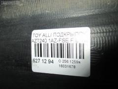 Подкрылок Toyota Allion AZT240 1AZ-FSE Фото 2