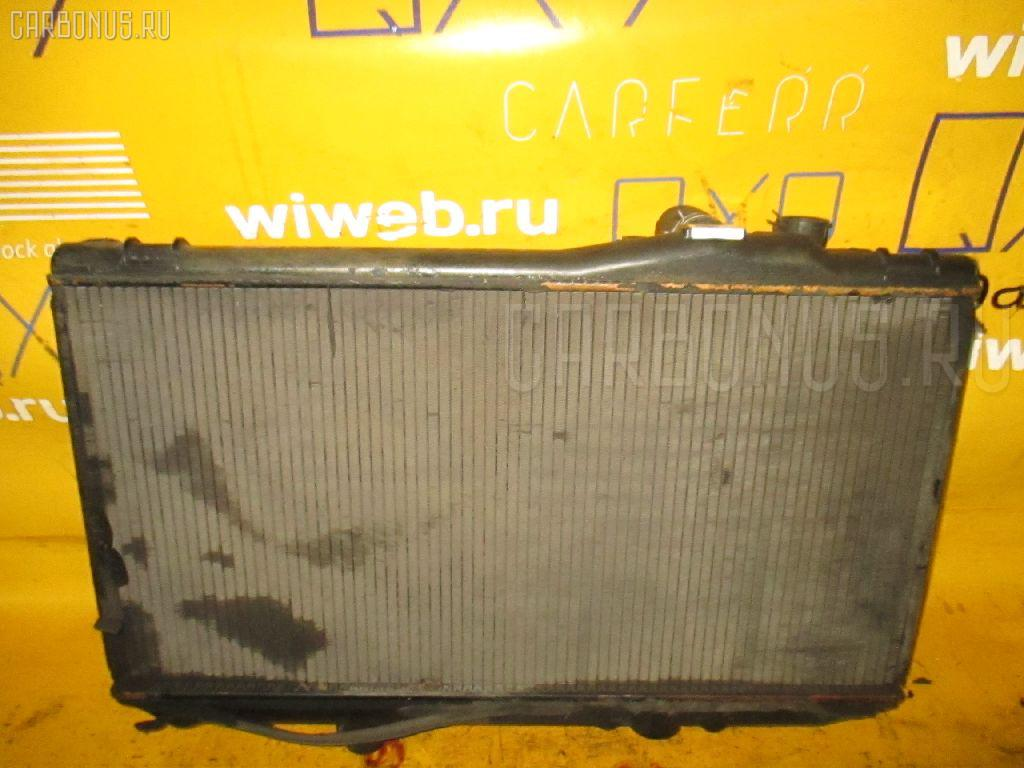 Радиатор ДВС TOYOTA MARK II JZX81 1JZ-GE. Фото 7