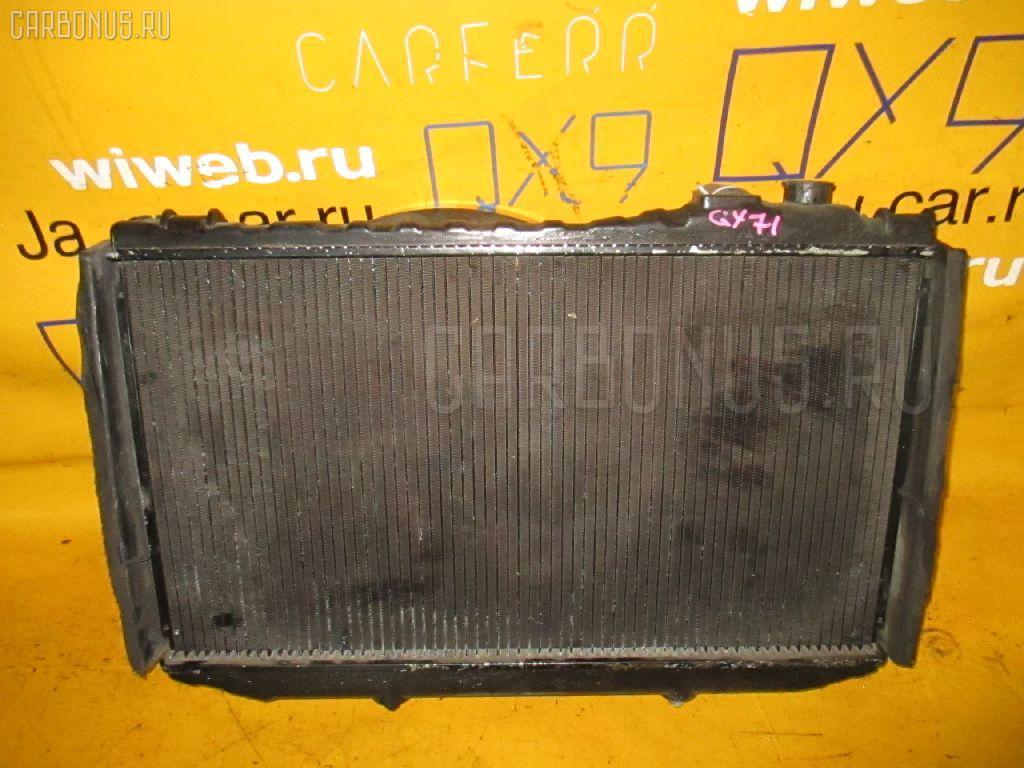 Радиатор ДВС TOYOTA MARK II GX71 1G-EU. Фото 4