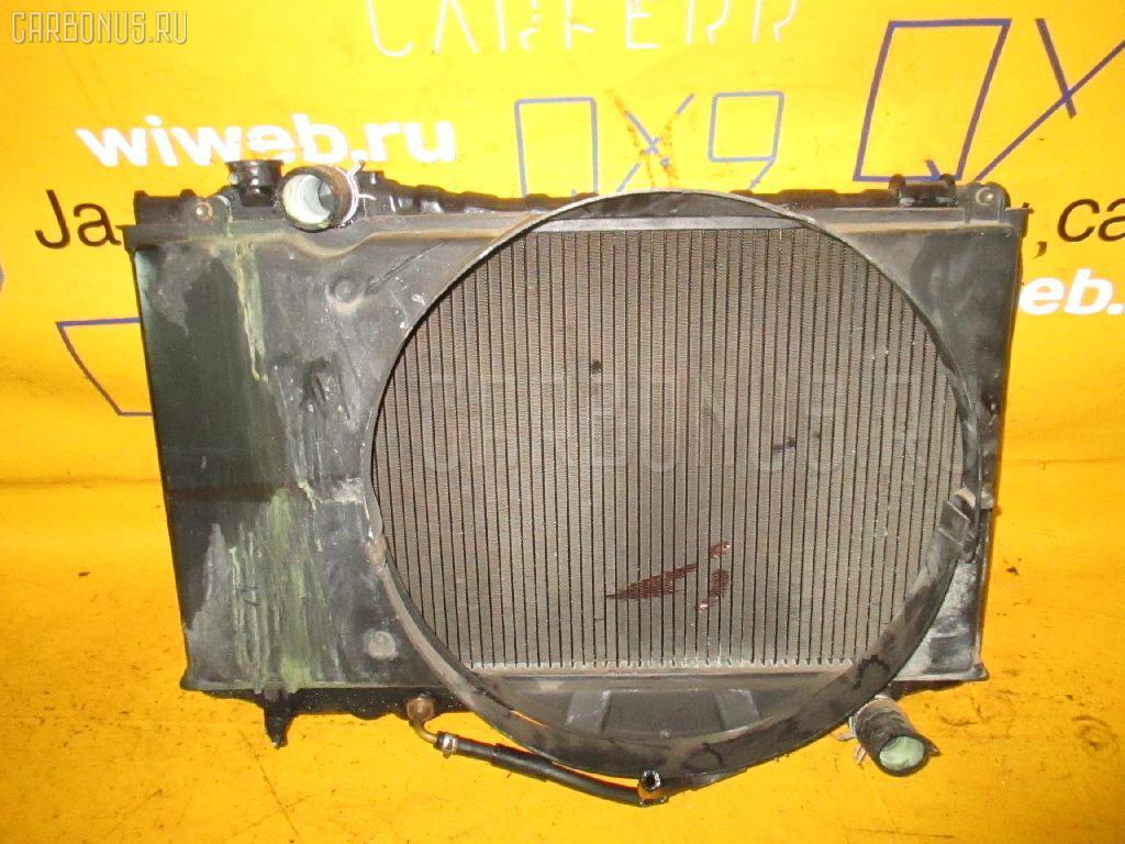 Радиатор ДВС TOYOTA MARK II GX71 1G-EU. Фото 5