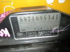 Радиатор ДВС Nissan Atlas condor BKR71G Фото 2