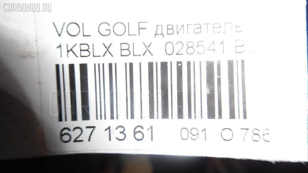 Двигатель VOLKSWAGEN GOLF V 1KBLX BLX Фото 9