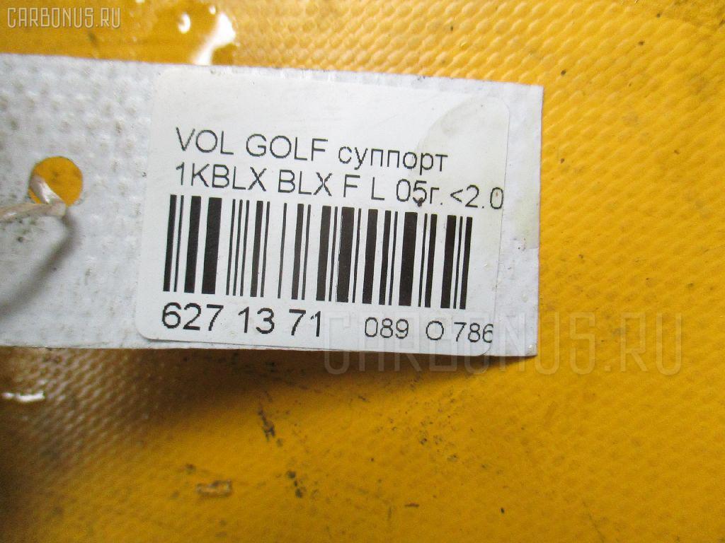 Суппорт VOLKSWAGEN GOLF V 1KBLX BLX Фото 3