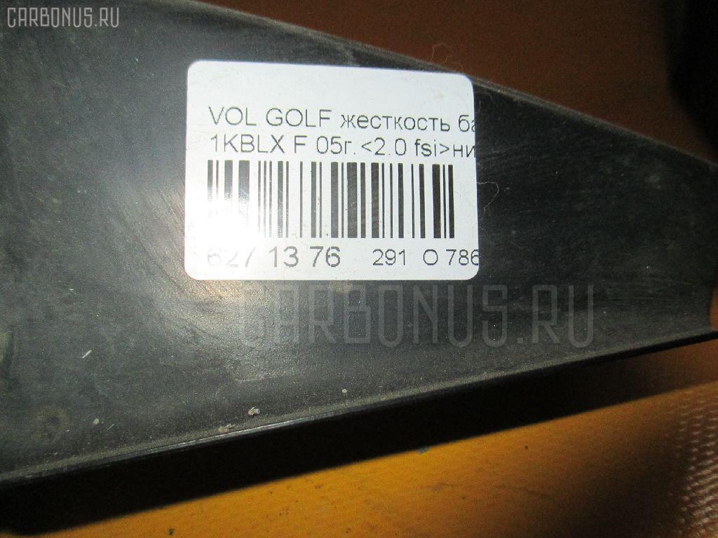 Жесткость бампера VOLKSWAGEN GOLF V 1KBLX Фото 2