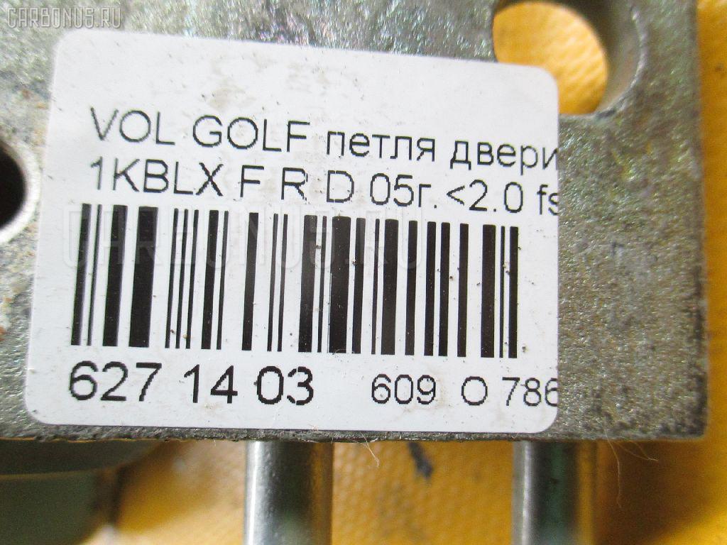 Петля двери шарнирная VOLKSWAGEN GOLF V 1KBLX Фото 2