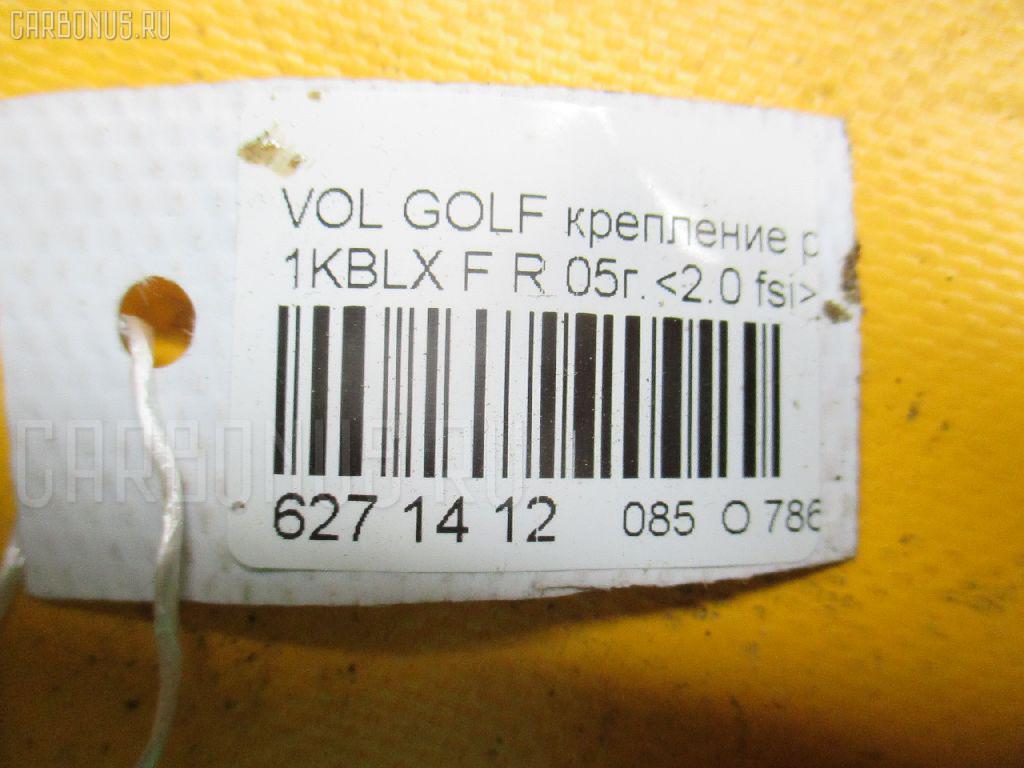 Крепление рычага VOLKSWAGEN GOLF V 1KBLX BLX Фото 3