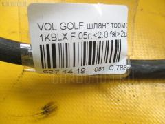 Шланг тормозной Volkswagen Golf v 1KBLX BLX Фото 2