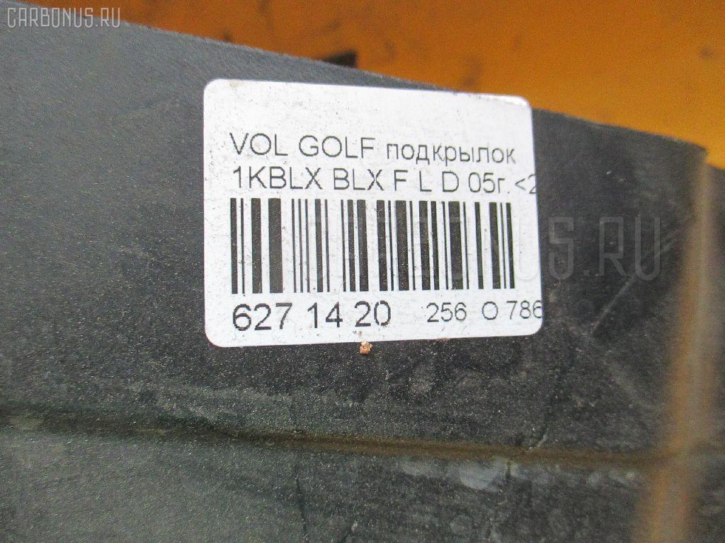 Подкрылок VOLKSWAGEN GOLF V 1KBLX BLX Фото 3