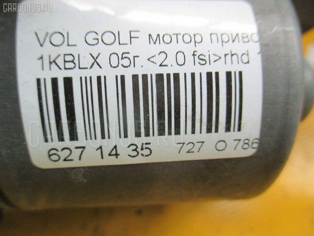 Мотор привода дворников VOLKSWAGEN GOLF V 1KBLX Фото 2