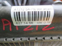 Радиатор ДВС Toyota Carina AT212 5A-FE Фото 4