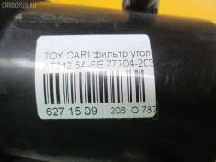 Фильтр угольный Toyota Carina AT212 5A-FE Фото 2