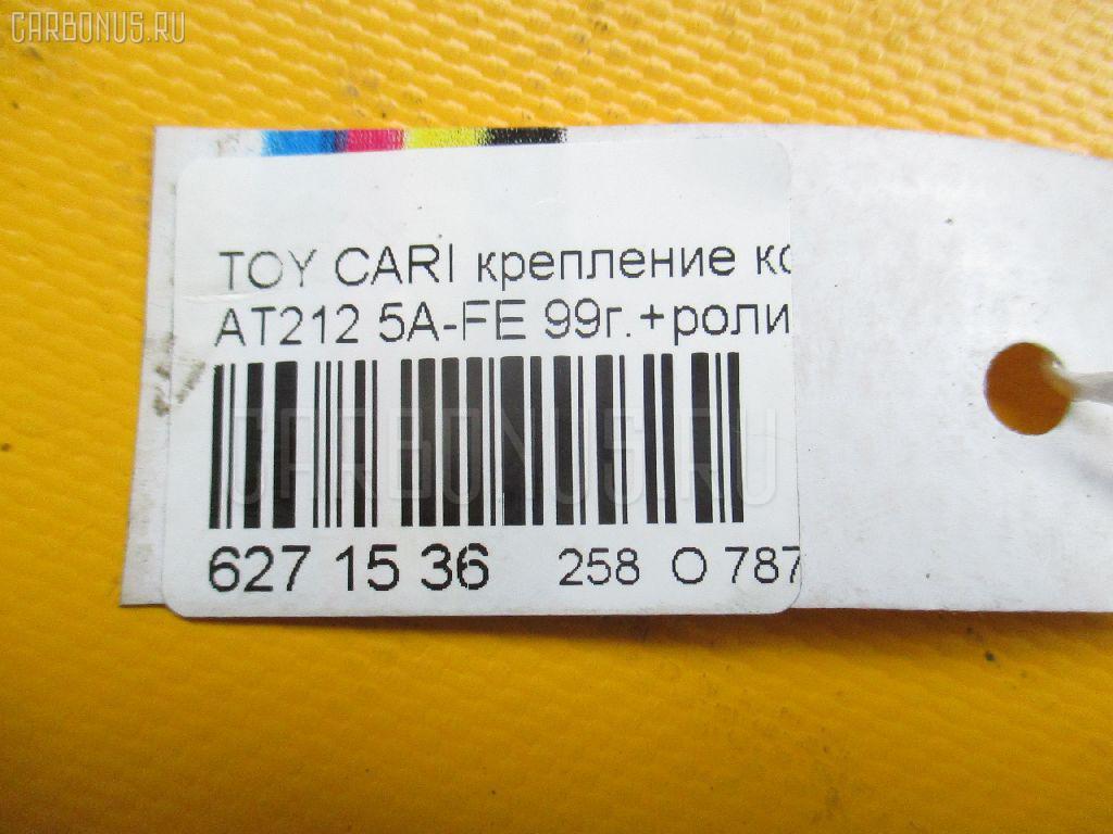 Крепление компрессора кондиционера TOYOTA CARINA AT212 5A-FE Фото 3