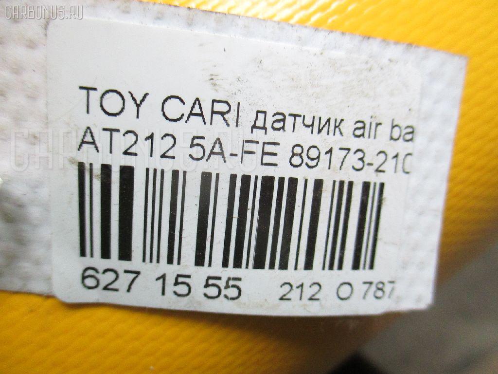 Датчик air bag TOYOTA CARINA AT212 5A-FE Фото 2