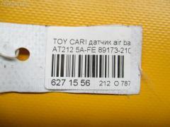 Датчик air bag TOYOTA CARINA AT212 5A-FE Фото 1