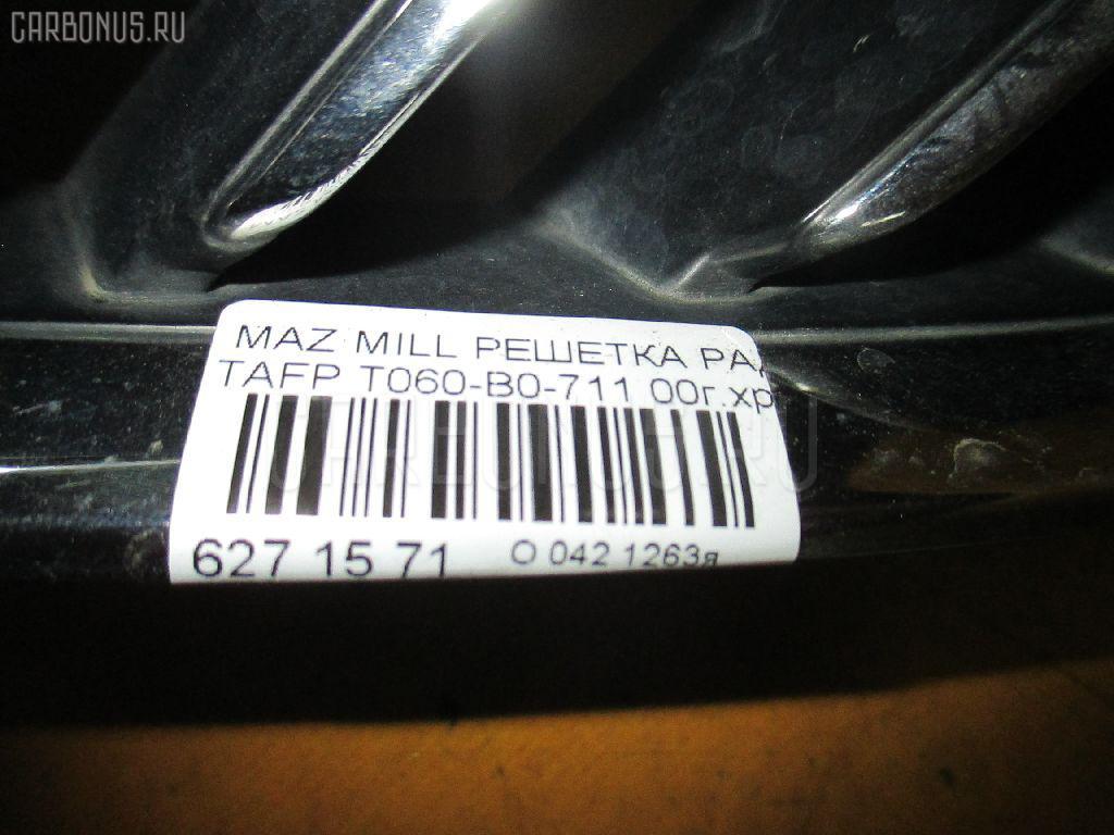 Решетка радиатора MAZDA MILLENIA TAFP Фото 3