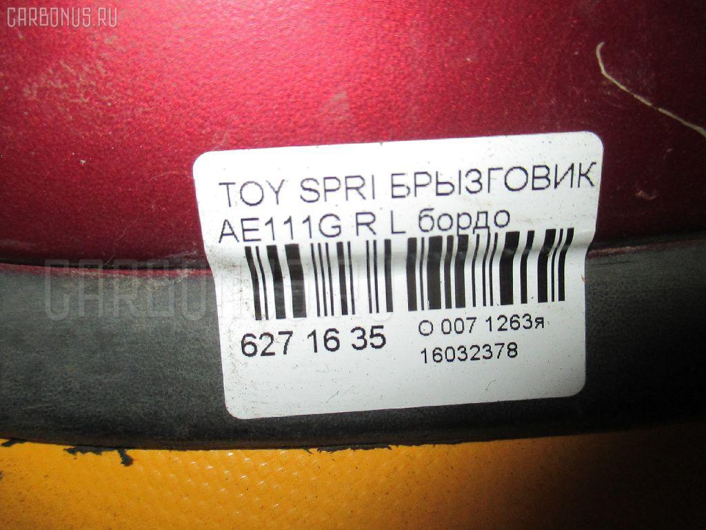 Брызговик TOYOTA SPRINTER CARIB AE111G Фото 2
