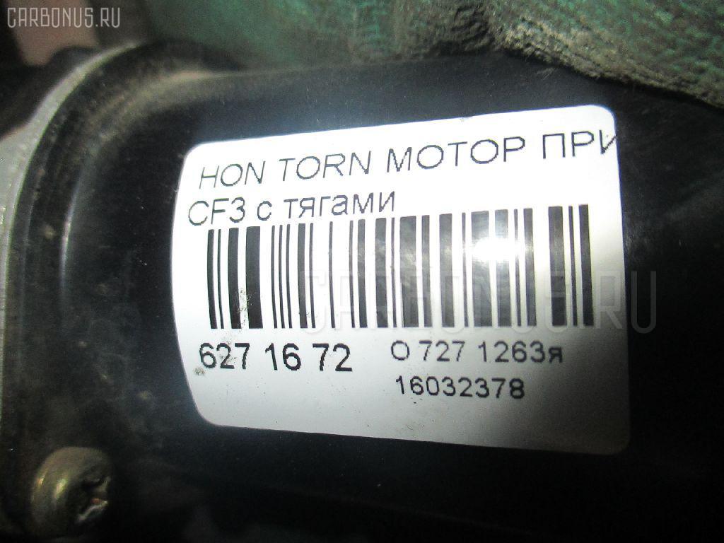 Мотор привода дворников HONDA TORNEO CF3 Фото 3