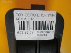 Блок упр-я стеклоподъемниками Toyota Corolla ceres AE101 Фото 3