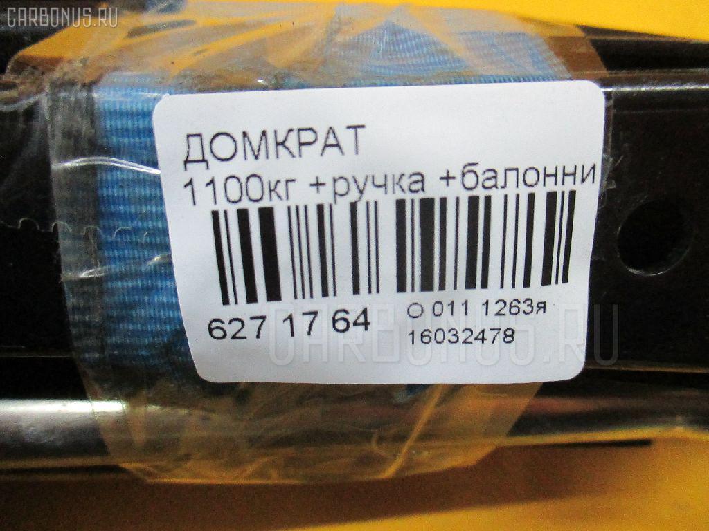 Домкрат Фото 2