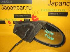 Зеркало двери боковой Nissan Tino HV10 Фото 1