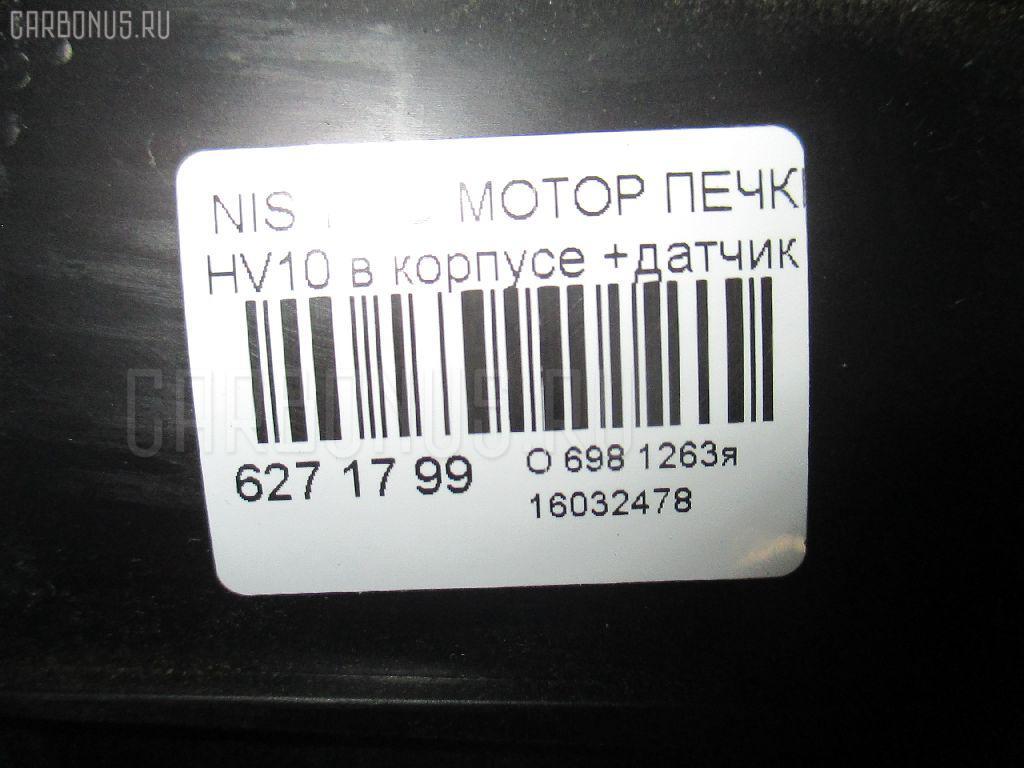 Мотор печки NISSAN TINO HV10 Фото 3