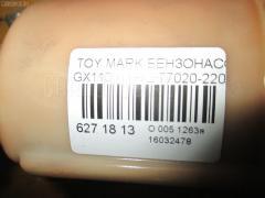 Бензонасос Toyota Mark ii GX110 1G-FE Фото 3