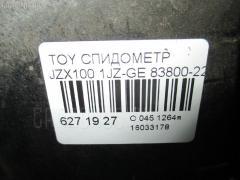 Спидометр Toyota JZX100 1JZ-GE Фото 4