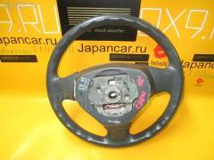 Руль Mazda Premacy CPEW Фото 1