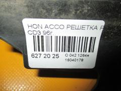 Решетка радиатора Honda Accord CD3 Фото 3