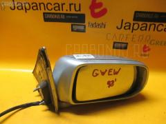 Зеркало двери боковой Mazda Capella wagon GWEW Фото 2