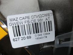 Спидометр Mazda Capella wagon GWEW FS-DE Фото 3