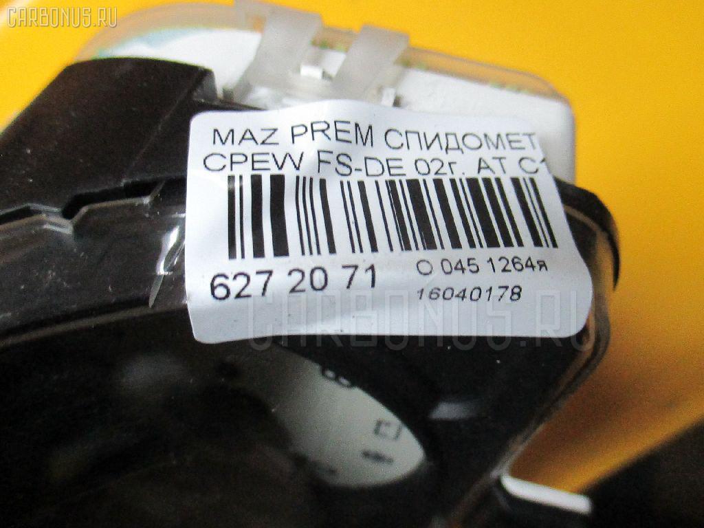 Спидометр MAZDA PREMACY CPEW FS-DE Фото 3