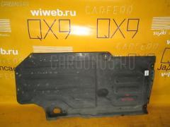 Защита антигравийная MERCEDES-BENZ E-CLASS W211.070 Фото 1