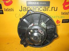 Мотор печки Toyota EL51 Фото 2