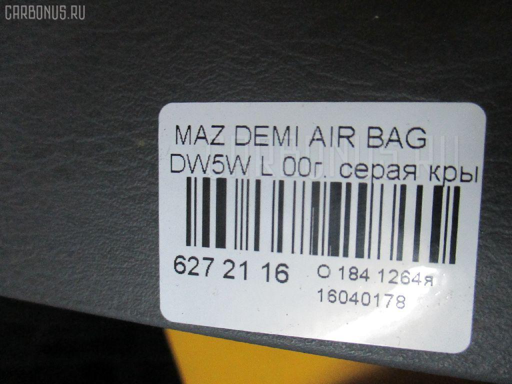 Air bag MAZDA DEMIO DW5W Фото 3