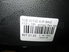 Air bag Nissan Wingroad Y12 Фото 3