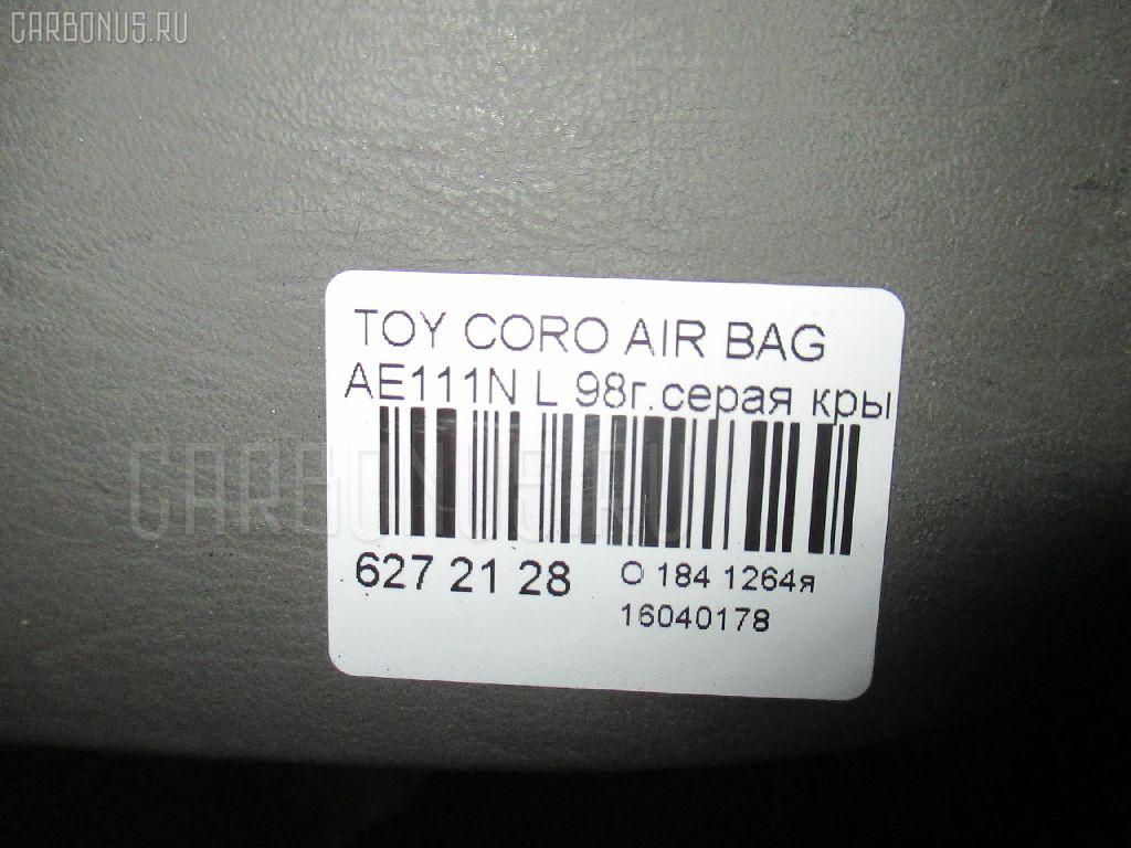 Air bag TOYOTA COROLLA SPACIO AE111N Фото 3