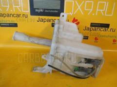 Бачок омывателя Mitsubishi Lancer cedia wagon CS5W Фото 1