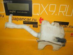 Бачок омывателя Mazda Demio DW3W Фото 1