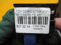 Блок управления зеркалами Toyota Corolla spacio AE111N 4A-FE Фото 3
