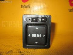 Блок управления зеркалами Toyota Corolla spacio AE111N 4A-FE Фото 1